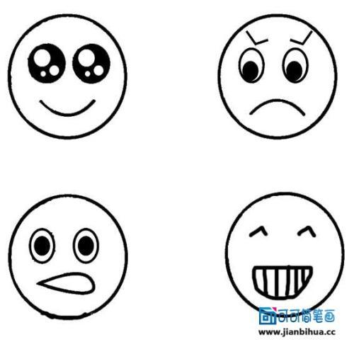 表情 简笔画表情 人物表情简笔画 严厉的表情简笔画 带表情的水果简笔
