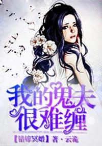 2019灵异小说排行_灵异小说大全 灵异小说排行榜 第34页 软街文学网