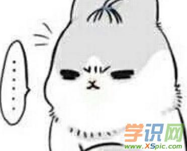 表情 简笔画兔子表情包图片 表情