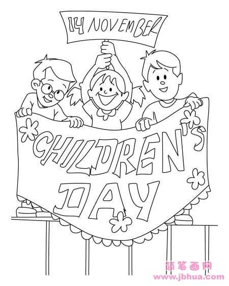 表情 幼儿庆祝六一儿童节简笔画图片大全 简笔画网 表情