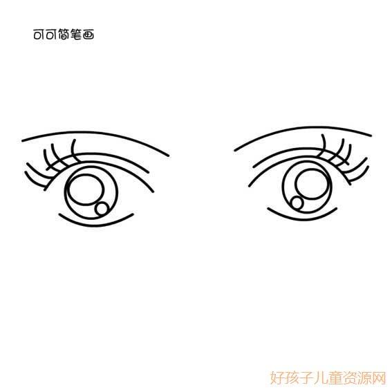 表情 漂亮的女孩眼睛简笔画,漂亮的女孩眼睛的简笔画画法 人物简笔画  表情