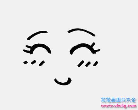 表情 怎么画卖萌的表情简笔画 简笔画表情 儿童简笔画图片大全 表情