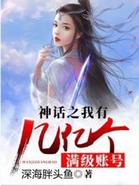 2019年爱情动o+排行榜_表情 明星权力榜2019年明星网络影响力指数排行榜