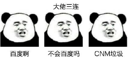 表情 王思聪吃面包表情包 王思聪吃热狗表情包下载高清无水印版 新云
