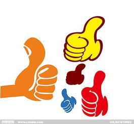 表情 竖起大拇指表情包 , 竖起大拇指表情包可爱 竖起大拇指简笔画 竖大  表情