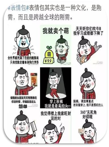 五谷丰登简笔画-表情 关于表情包,你知道多少 搜狐 表情