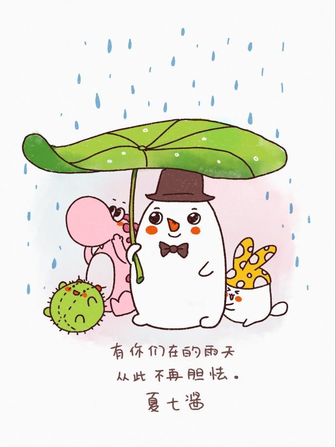 表情 下雨了简笔画 简约型文化普通难度 卡通 千千简笔画 表情
