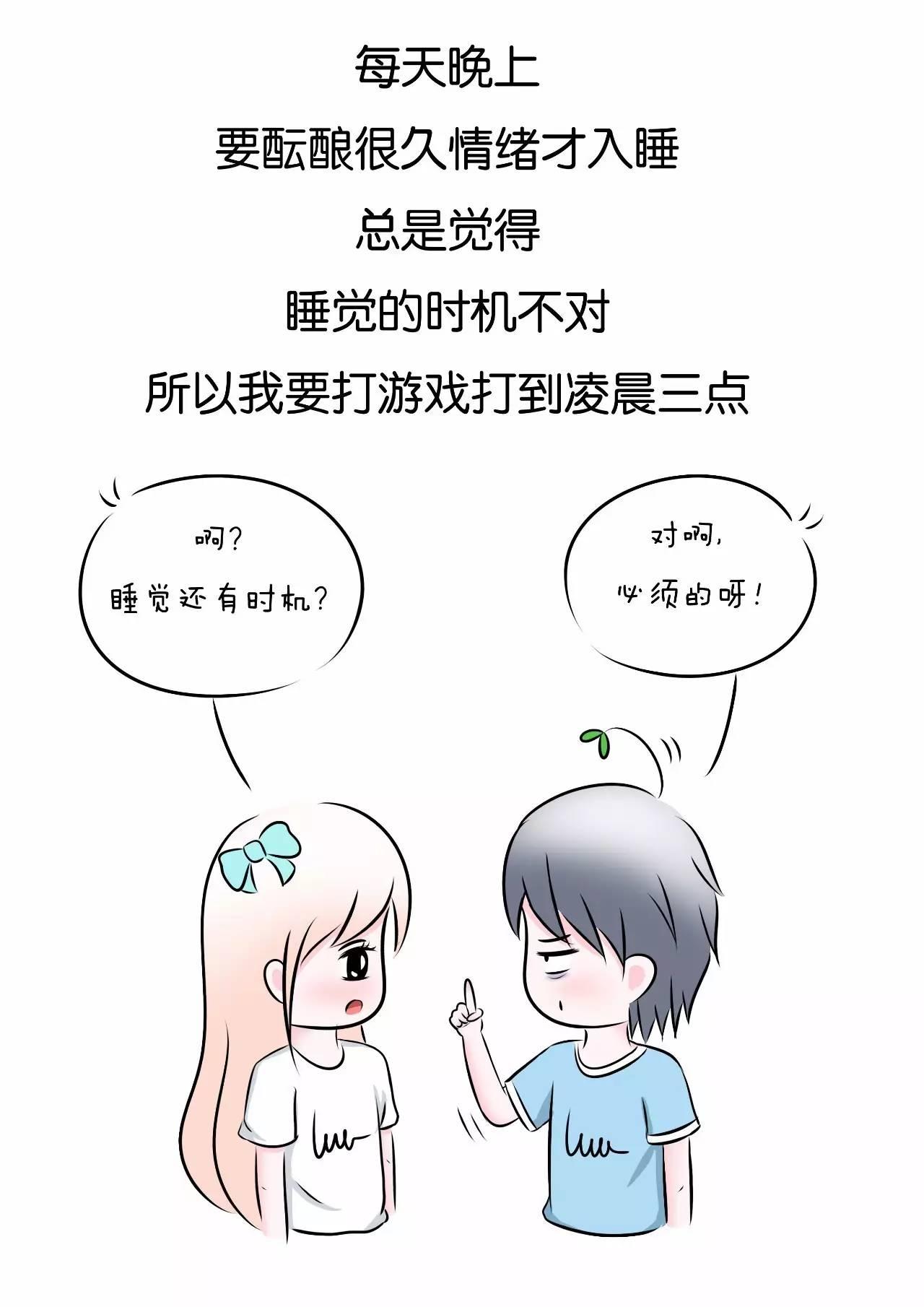 """""""我感到交易的时机已经成熟。""""求翻译成日语~谢谢~"""