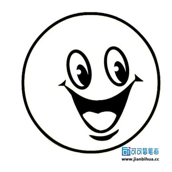 表情 开心笑脸简笔画 可可 表情