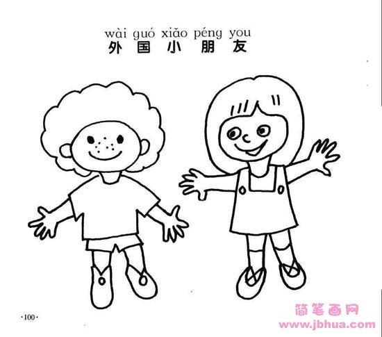 表情 六一儿童节人物简笔画大全 外国小朋友 简笔画网 表情