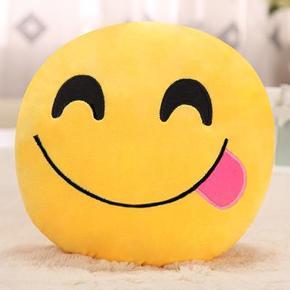 表情 qq笑脸头像 笑脸头像表情图片大全 qq头像 笑脸表情 宝宝育儿网 表情