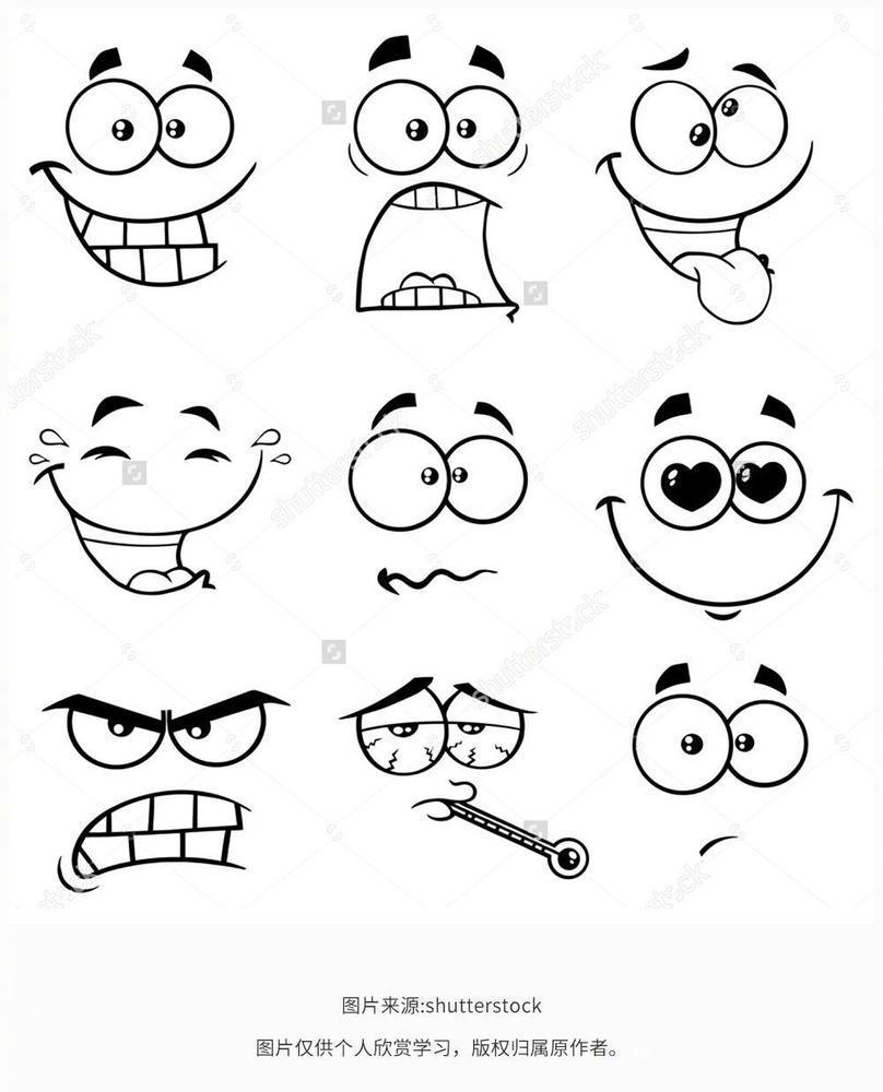 表情 可爱表情包简笔画素材简笔画大全千千简笔画图片教程 表情