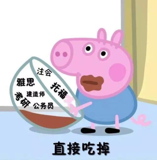 表情 网红猪简笔画 网红简笔画 猪简笔画 网红比心猪简笔画 视安网 表情