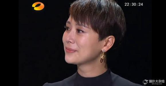 表情包 kpl梦泪表情包 雨女天之泪表情包 飞行网 表情图片