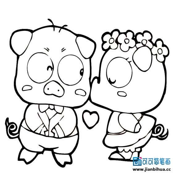 表情 动动可可简笔画 www.jianbihua.cc 表情