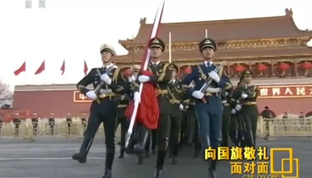 表情 向国旗敬礼 央视独家揭秘新升旗仪式背后的故事 南昌新闻网 表情