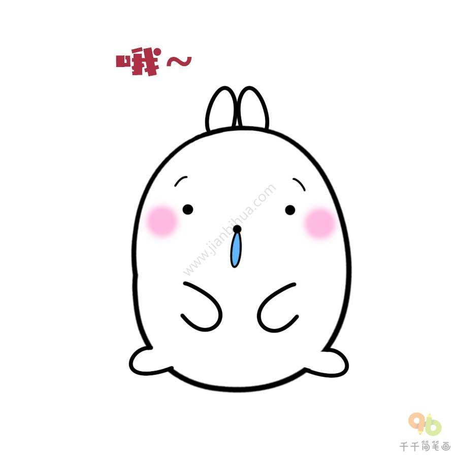 表情 土豆兔 哦 表情包 表情包 千千简笔画移动版 表情
