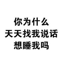 表情 Q趣家园 专注分享最热QQ皮肤 QQ头像 QQ网名 QQ签名 QQ分组 环亚娱乐  表情