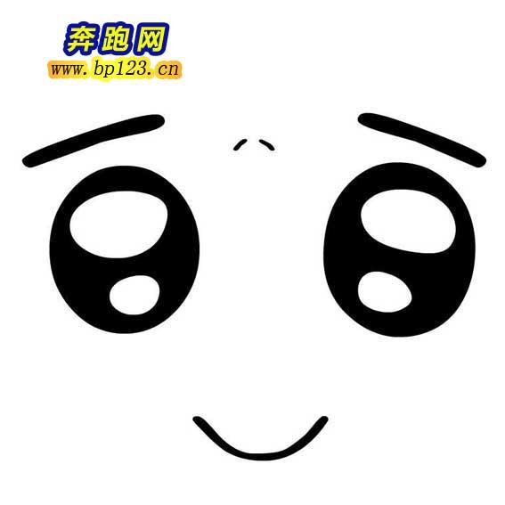 表情 可爱表情简笔画 卡通简笔画 奔跑网 表情