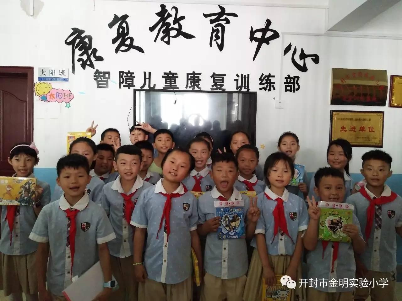 表情 关爱智障儿童 共享蓝天阳光 金明实验小学三年级 走进开封市智障儿童  表情图片