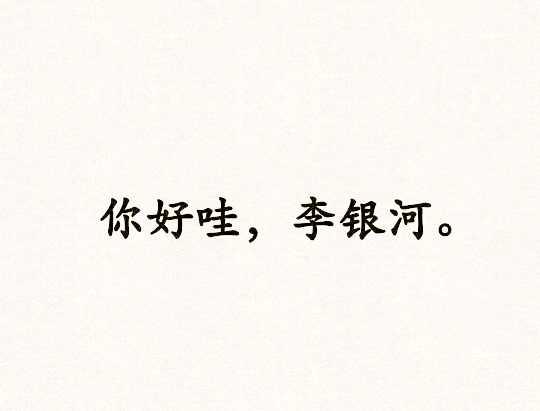 最感人的一句话_爱情语句感人短话三篇