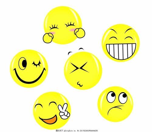 表情 qq表情笑脸的头像图片 qq表情笑脸的头像大全 QQ头像吧 表情