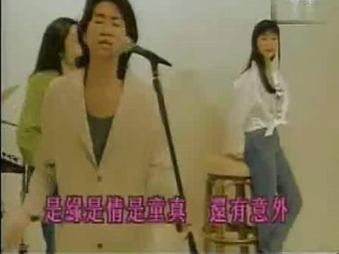 表情 黄家驹歌曲情人 情人歌词beyond 黄家驹情人mp3 大地歌曲黄家驹