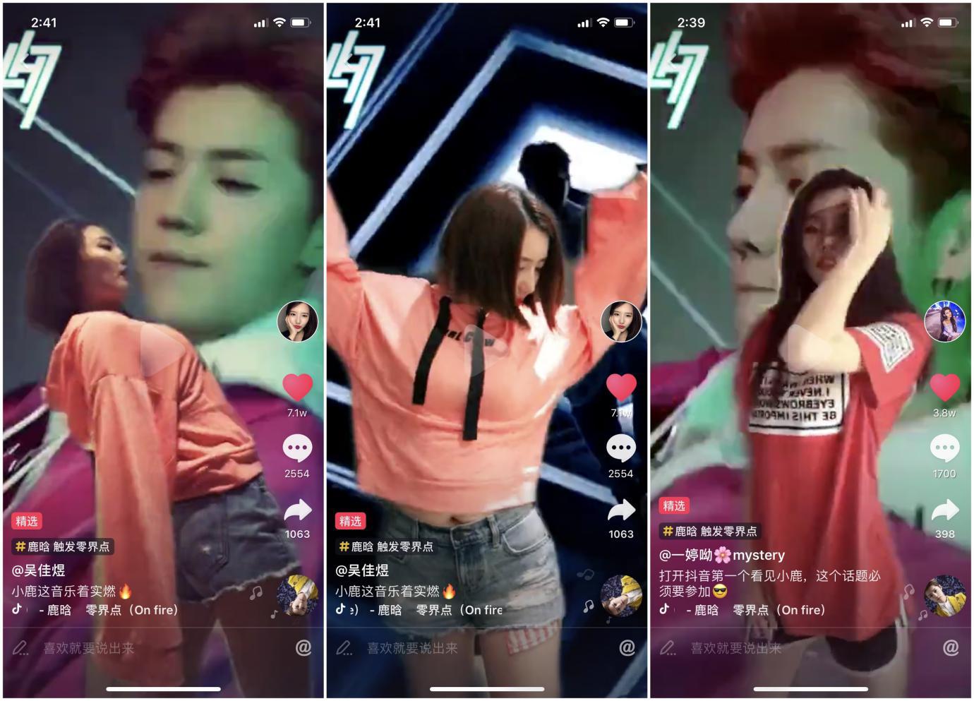 表情 抖音推出新功能 尬舞机 ,力压微信支付宝成App Store第一 搜狐科技 搜狐网 表情