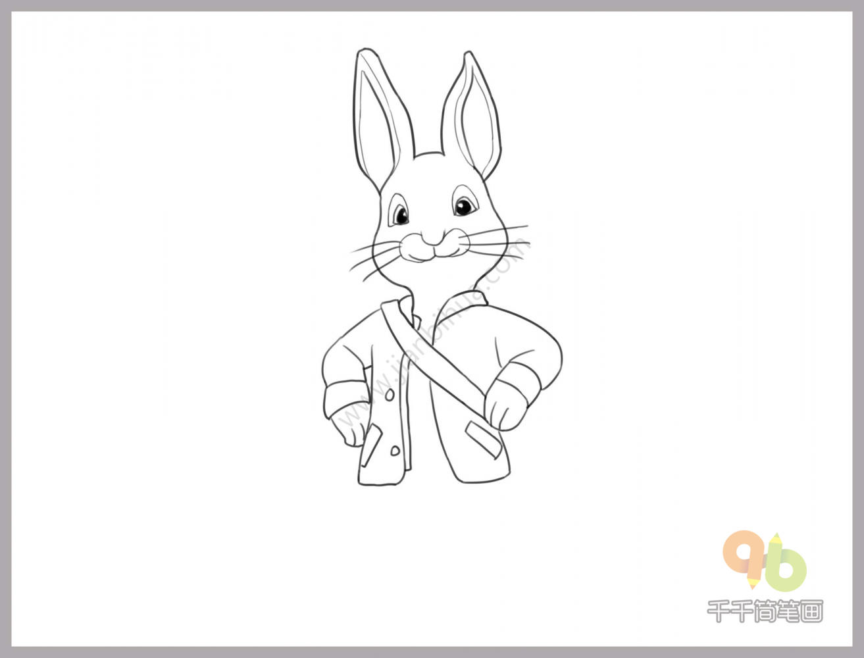 表情 彼得兔简笔画 简约型文化普通难度 卡通动物 千千简笔画 表情