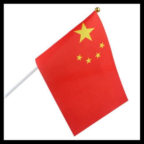 表情 带中国国旗的头像高清 中国国旗 QQ表情大全网 表情