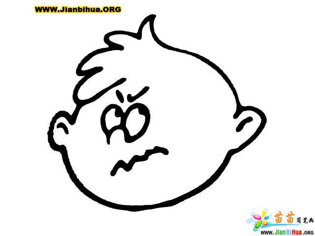 表情 表情简笔画5张 表情