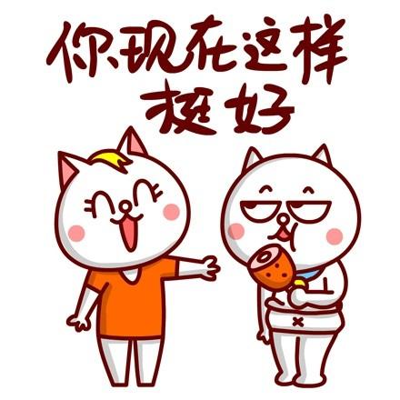 表情 目瞪口呆 经典qq头像表情 QQ头像 经典表情 发表情 fabiaoqing.com 表情