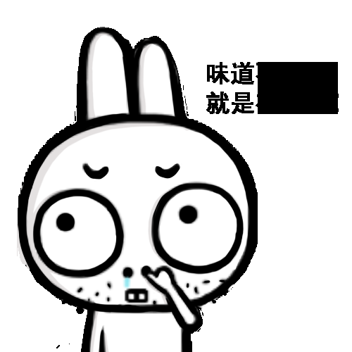 表情 简笔画兔子扇嘴巴子表情包 第1页 一起QQ网 表情