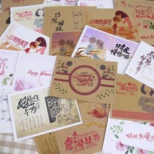 表情 手绘明信片设计 手绘明信片设计批发 促销价格 产地货源 表情