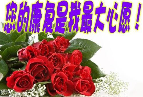表情 祝你早日康复表情 祝你早日康复表情包 精彩图库 http www.jctuku.图片