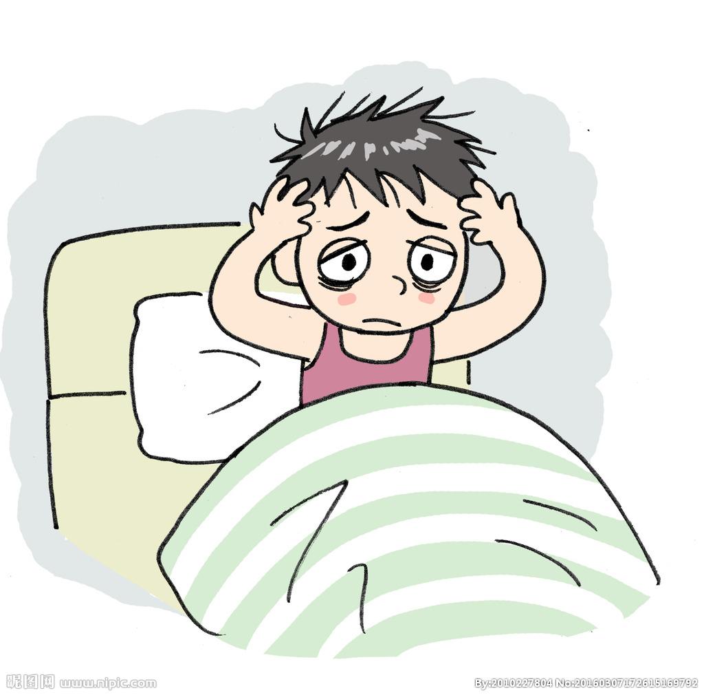 表情 护驾图图片表情搞笑图片来人表情睡觉动画图 表情包之园 表情