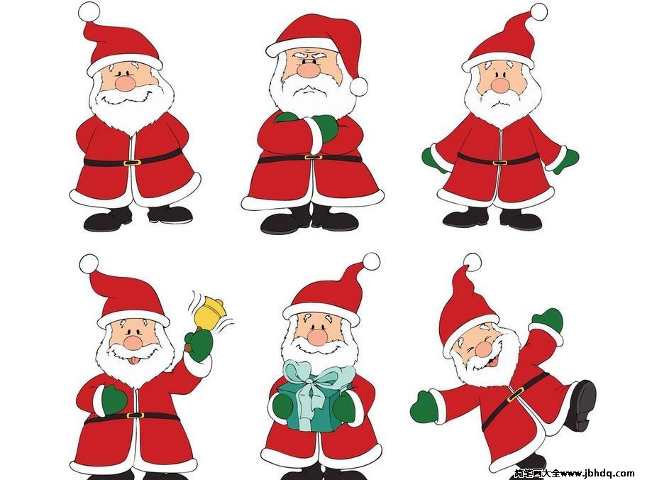 表情 圣诞老人的六种表情 圣诞老人简笔画 简笔画大全 表情