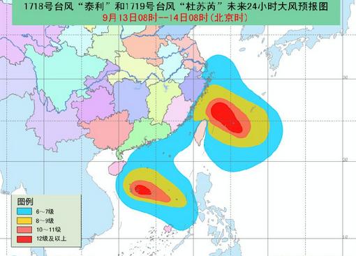 表情 2017年19号台风杜苏芮登陆时间和地点预测台风杜苏芮的最新消息动态  表情