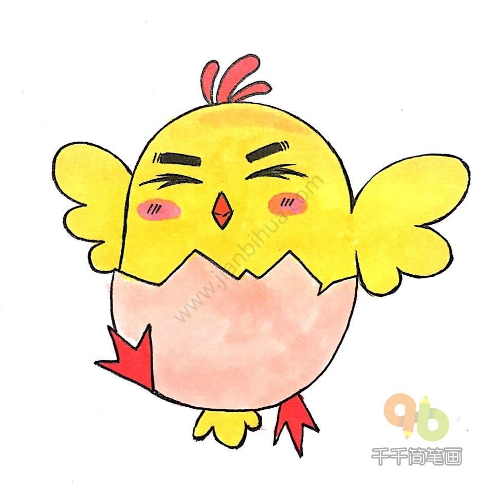 表情 鸡年画只小鸡仔简笔画 简约型文化普通难度 陆地动物 千千简笔画 表情