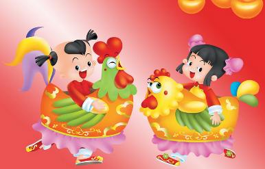 2017鸡年春节祝福图片 新年祝福QQ表情短信 过年祝福语大全 碧云