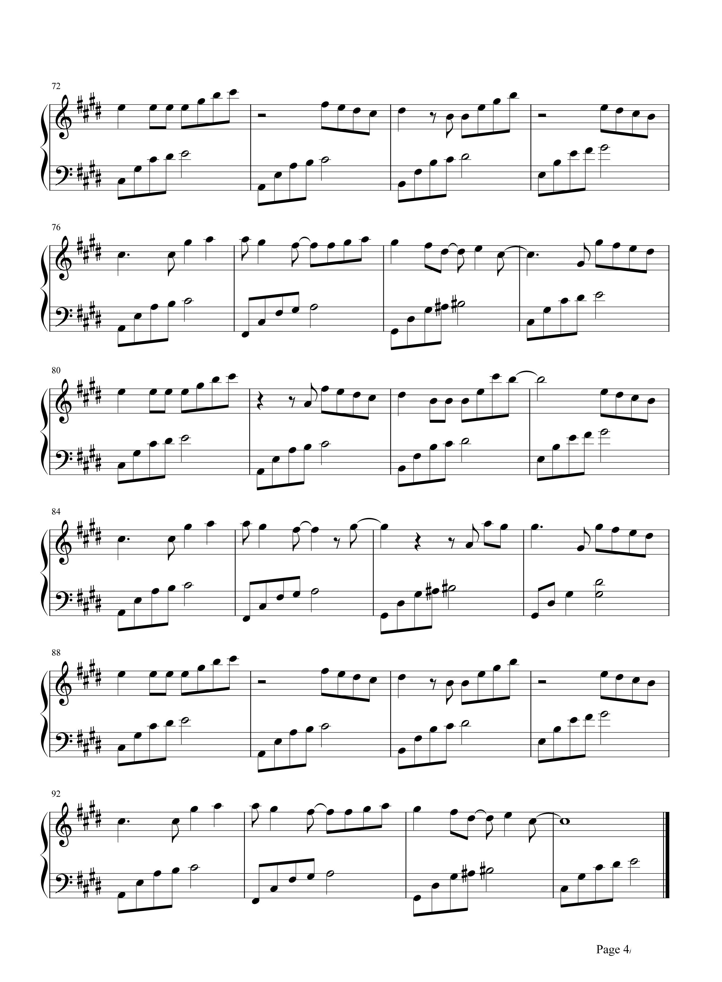 表情 不仅仅是喜欢 钢琴谱上一秒抖音下一秒 酷狗萧全的这首歌就让我