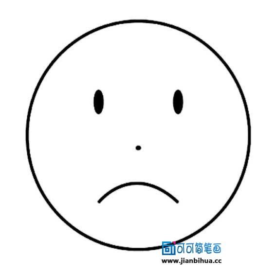 表情 表情伤心简笔画 表情伤心简笔画分享展示 表情