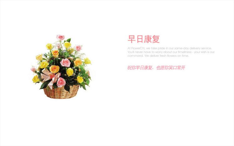 表情 祝别人早日康复的话早日康复祝福语 娱乐综艺 威海文库 表情图片
