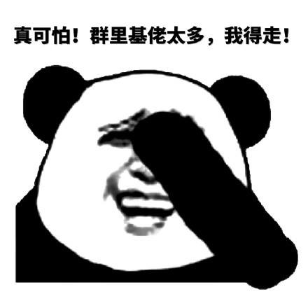 表情 小太阳日语 你压箱底的怼人专用表情是哪张图 男男女女的嗨圈 酷酷  表情