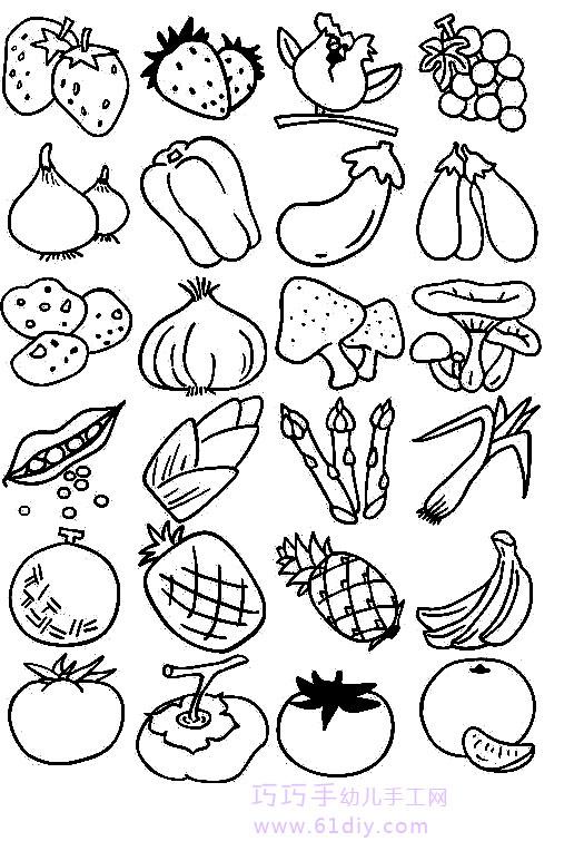 表情 水果蔬菜简笔画 快乐涂鸦 育儿天堂 表情