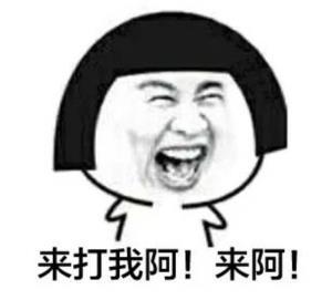表情 jojo阿帕茶表情包,表情包下载,微信 QQ表情包大全 斗图助手
