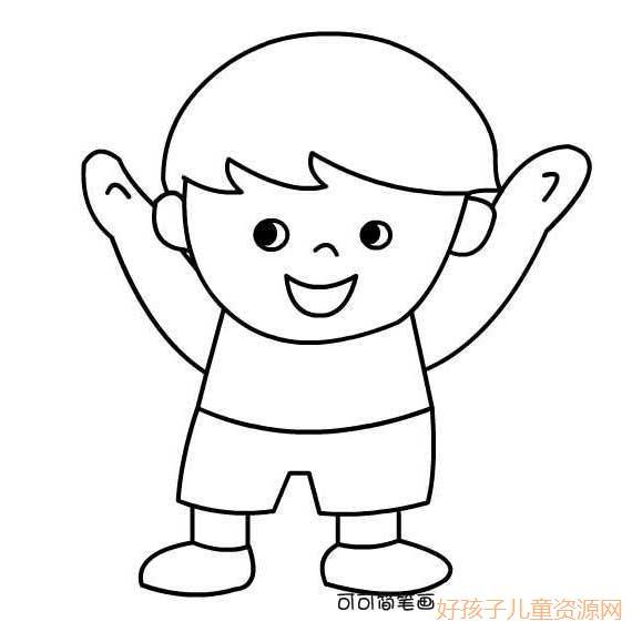 表情 开心的小男孩简单画法 人物简笔画 ertongzy.com 表情图片