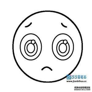表情 eiod管笔画 表情
