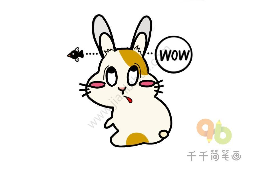 表情 兔兔无语表情包简笔画 简约型文化普通难度 表情包 千千简笔画 表情