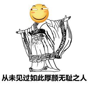 表情 QQ表情大全 最新QQ搞笑图片大全 九蛙图片 表情